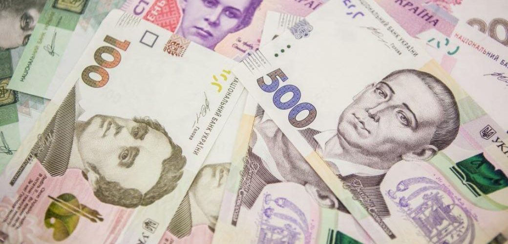 Хто отримає разову грошову допомогу 1000 грн?