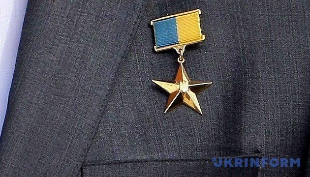 Грошова винагорода особам, яким присвоєно звання Герой України