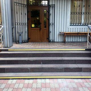 Фото управління головний вхід