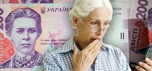Про перерахунок пенсій з липня 2020 року