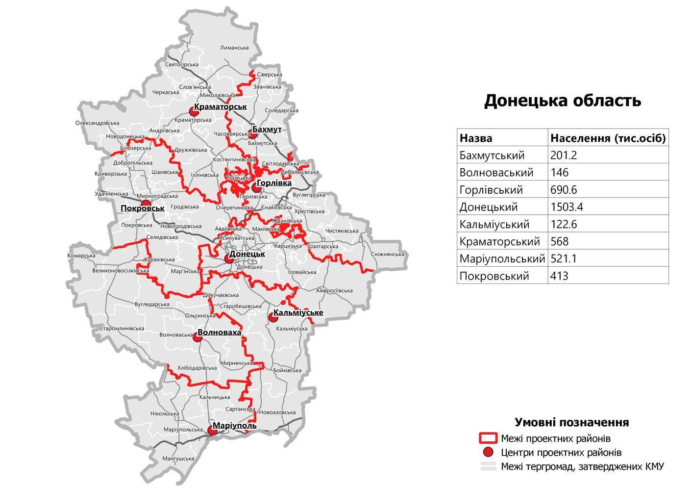 Карта адміністративно-територіального устрою субрегіонального рівня (районів)
