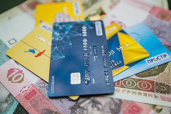 Щодо невикористаних коштів у грошовій безготівковій формі за житлово-комунальні послуги