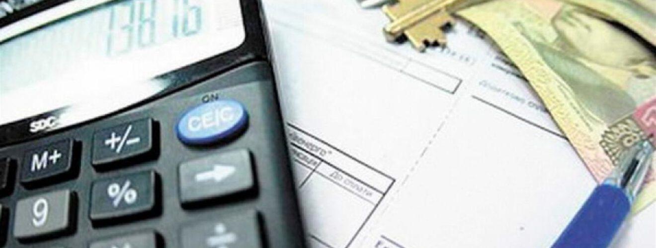 Як дізнатися, скільки потрібно доплатити за комунальні послуги пільговику