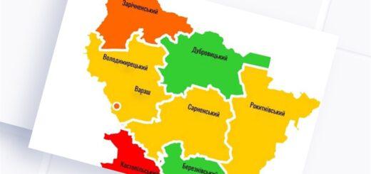 З понеділка, 12 жовтня, в Україні почало діяти нове епідемічне зонування