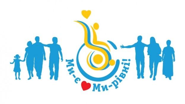 3 грудня — Міжнародний день осіб з інвалідністю