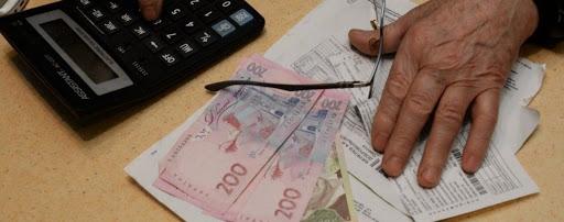 Інформація для пільговиків та одержувачів житлової субсидії