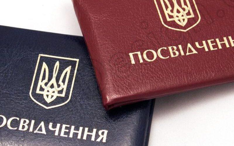 Громадянам, які постраждали внаслідок Чорнобильської катастрофи