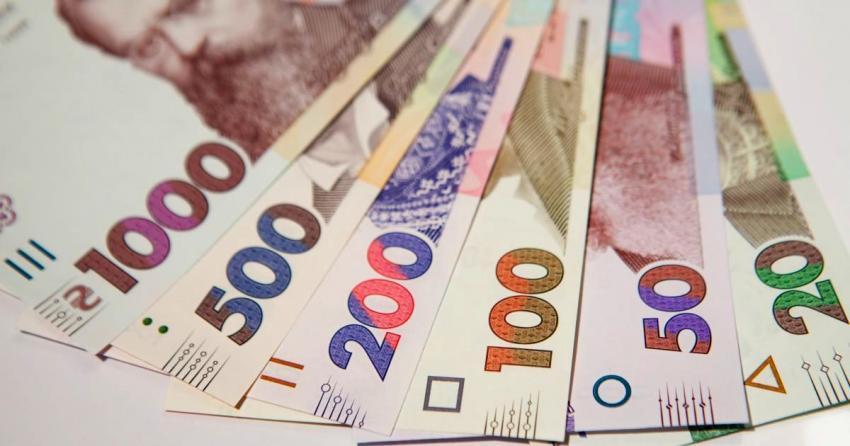 Пільги на оплату ЖКП з урахуванням середньомісячного сукупного доходу сім'ї окремим категоріям громадян з 01 СІЧНЯ 2021 РОКУ