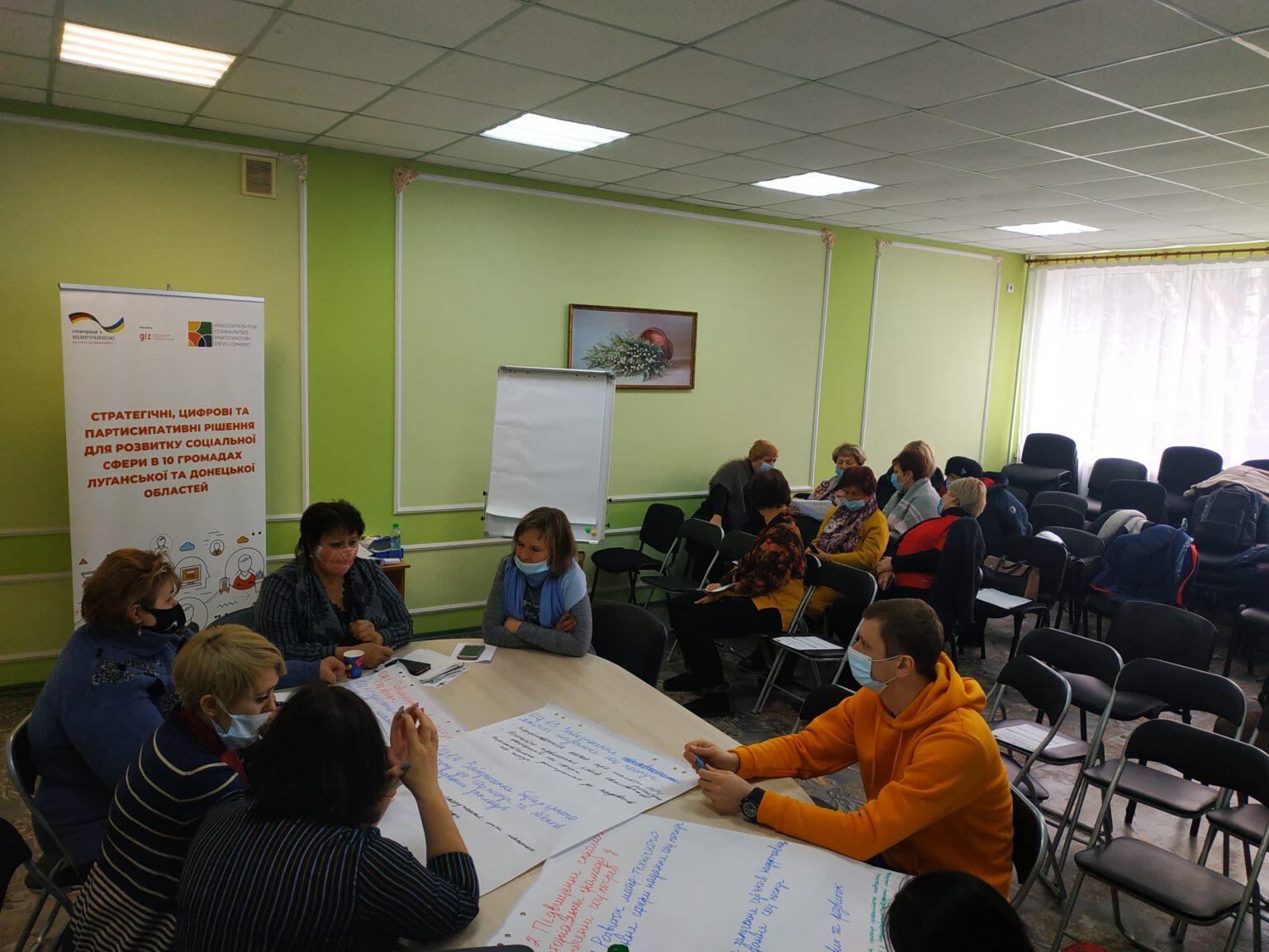 Розроблено проєкт Стратегії розвитку системи соціального захисту на 2021-2026 роки