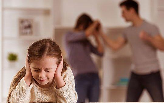 «Не дай домашньому насильству шанс!»