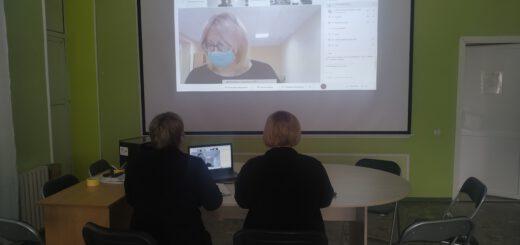 Онлайн-семінар з представниками департамента соціального захисту населення ДОДА
