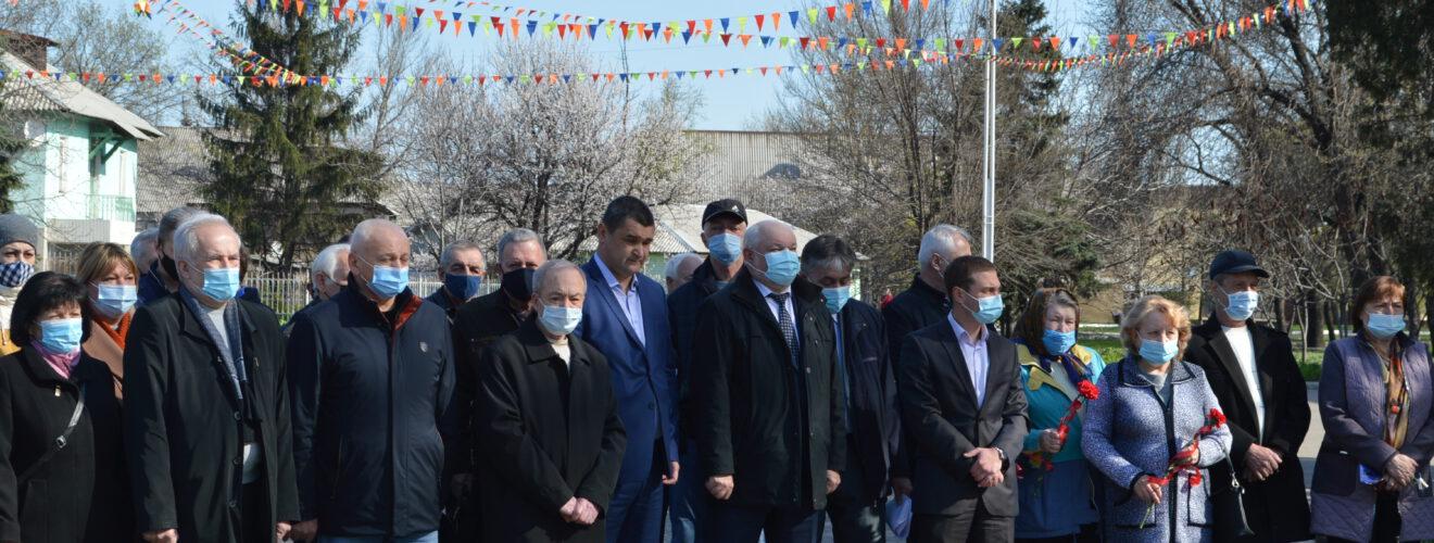 26 квітня - День пам'яті Чорнобильської трагедії