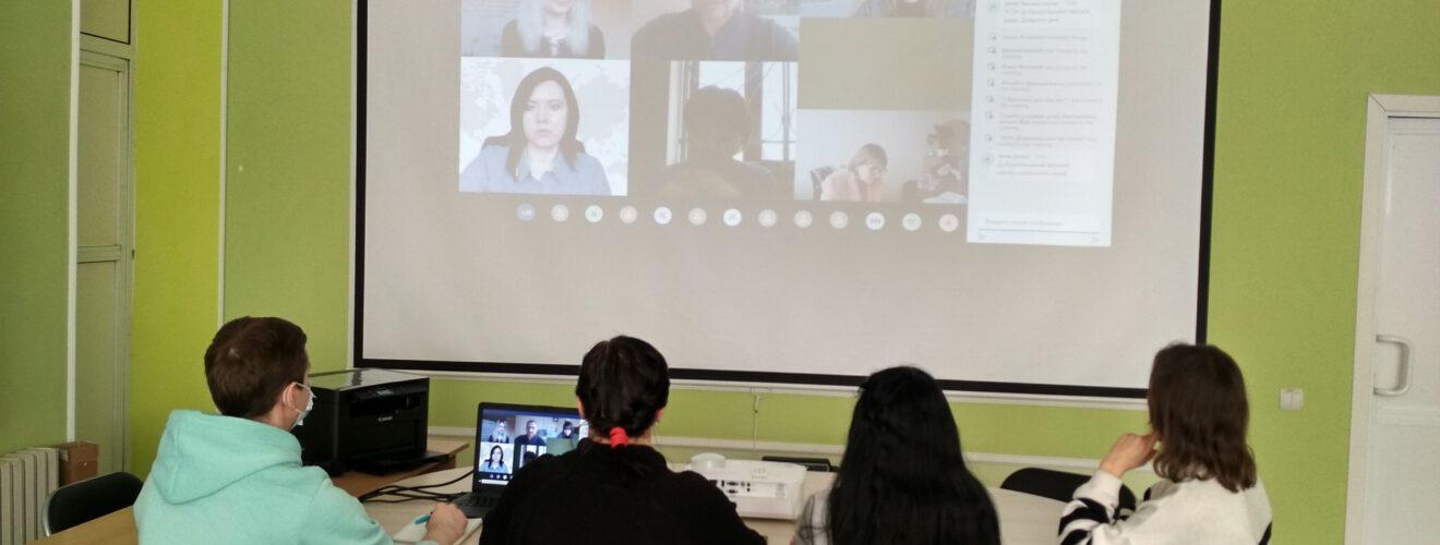Онлайн-консультативна зустріч з експертами проєкту зі Стратегій та планів дій
