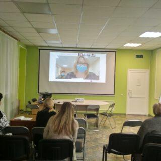 онлайн-семінар