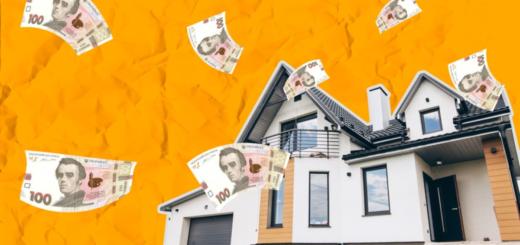 Житлова субсидія з 1 травня 2021 року