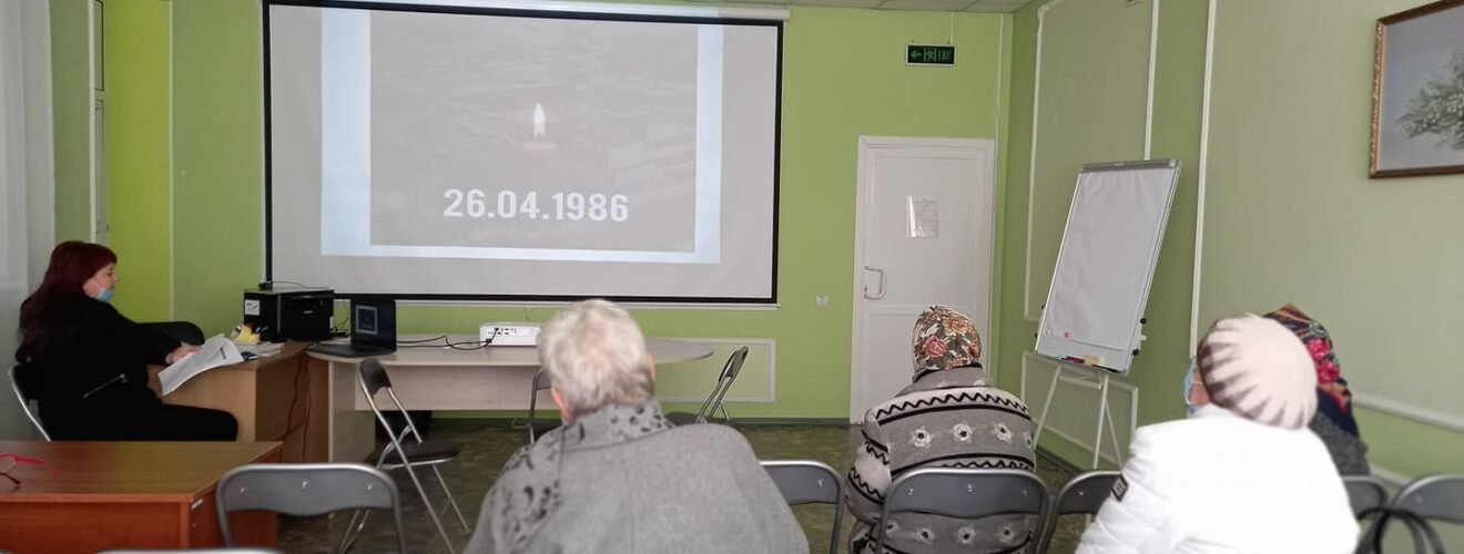 Чорнобильська катастрофа та її наслідки