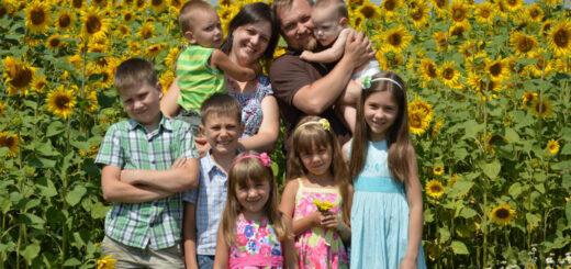 Яка сім'я вважається багатодітною і який розмір допомоги на дітей?