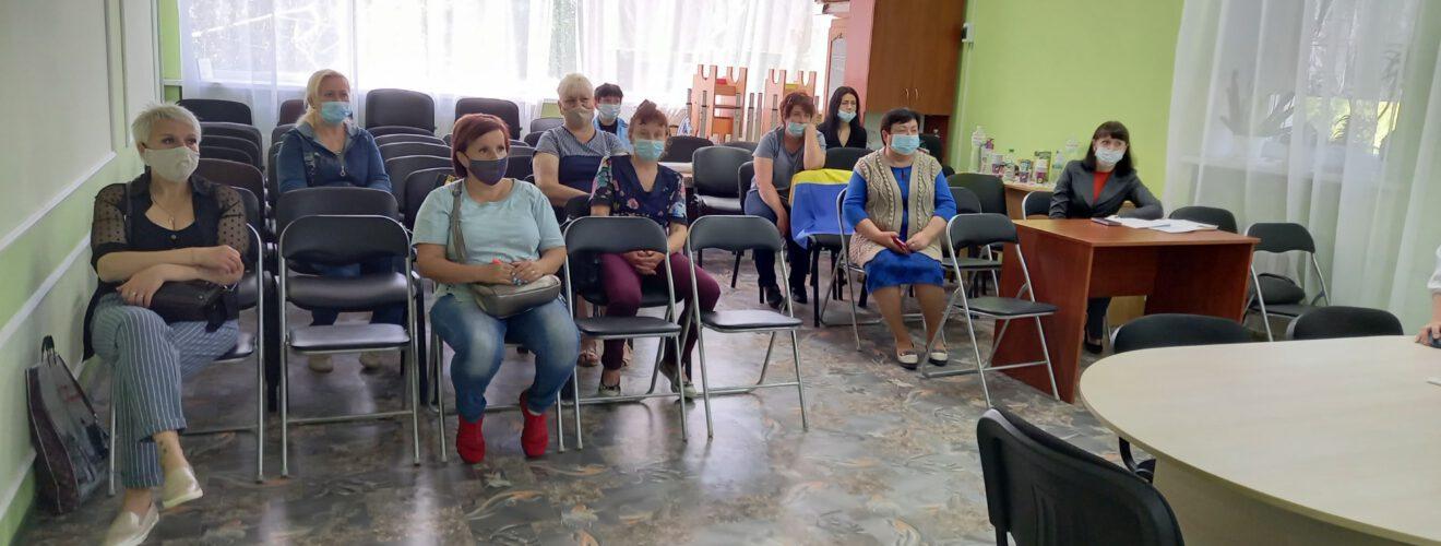 Про проведення робочої наради працівників Територіального центру соціального обслуговування