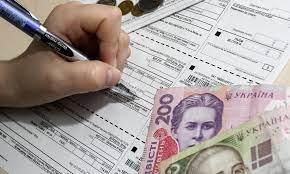 Гроші для виплати субсидій пішли в регіони