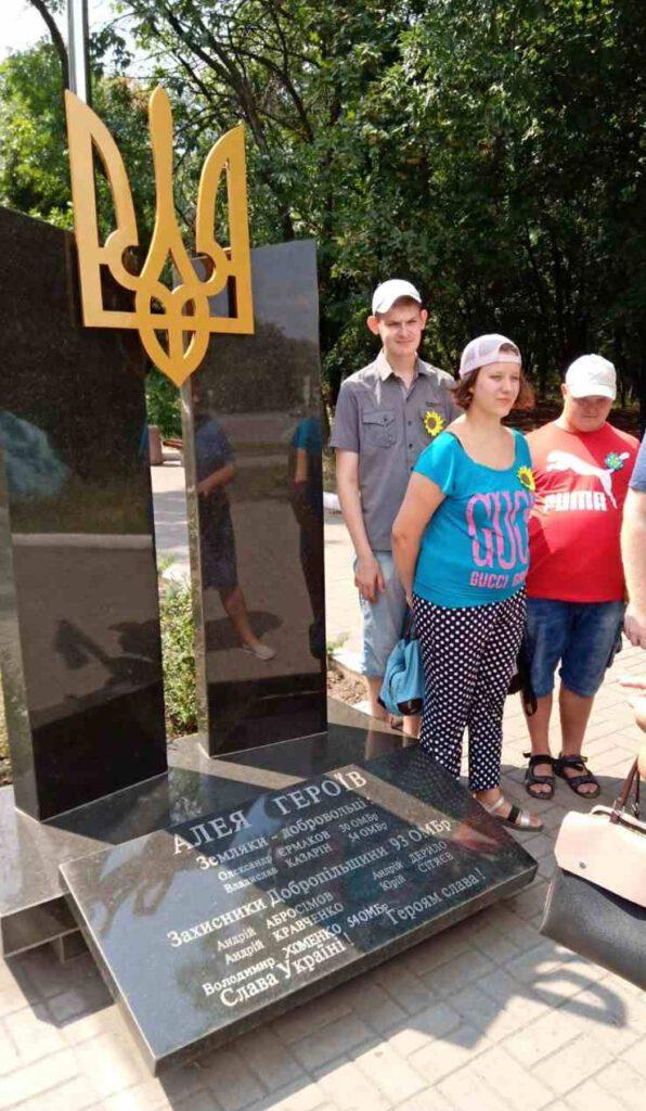 Дня пам'яті захисників України