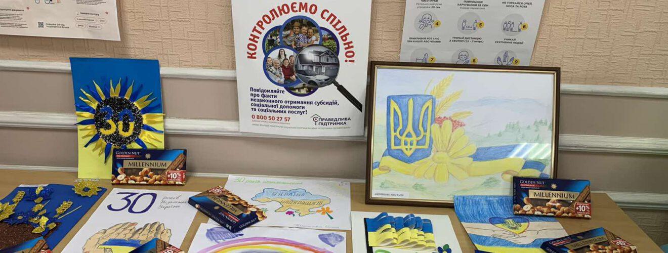 Завершено конкурс-виставка дитячої творчості «Що для мене Україна?»