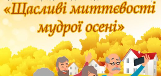 Щасливі миттєвості Запрошуємо на святковий концерт