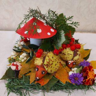 Щедрі дари осені