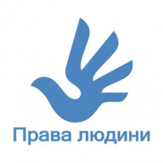 Право громадян на своєчасність призначення та виплату державних соціальних допомог в умовах реформи системи соціального захисту населення